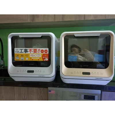 Máy rửa bát mini Nhật PDW-5D Siroca