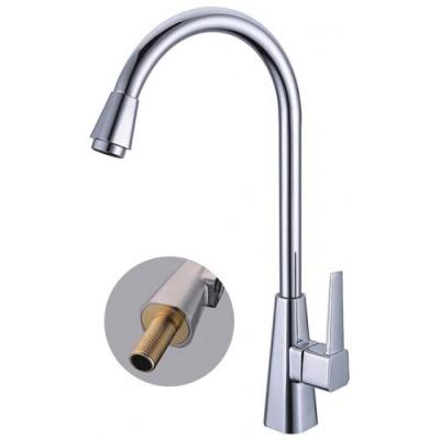Kitchen faucet SKYLAND S-KL038