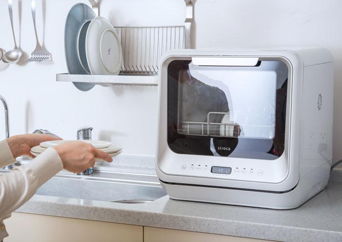 Máy rửa bát mini Nhật